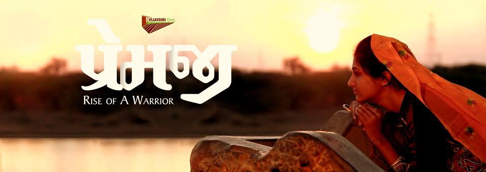 pavan featured image